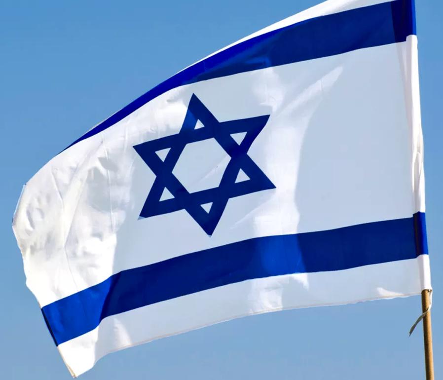 Centrum Informatie En Documentatie Israel Cidi