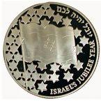 Steun de Jom Ha'atsmaoet-actie van CIDI voor Israel 50!