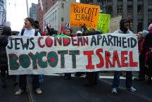Anti-racismetop mislukt door haat tegen Israel