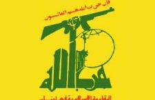 Over Hezbollah
