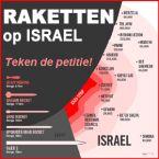 Petitie: Israel heeft recht op veiligheid