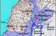 1978-nu Israels noordgrens