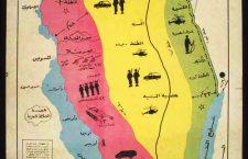 1982 Gefaseerde terugtrekking Sinai