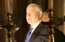 Netanyahu in de Esnoga