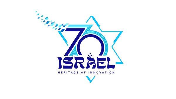 70 weetjes over 70 jaar Israel