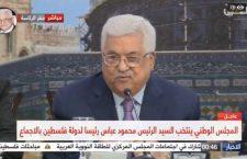 Ondanks antisemitische uitspraken Abbas weer verkozen tot leider PLO