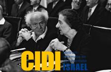 Kijk de avond met de kleinkinderen van Israels 'Founding Grandparents' terug