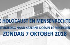 Studiedag naar Kazerne Dossin, Mechelen