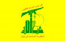 Kamervragen over Hezbollah-vlag in Den Haag