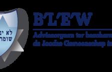 BLEW: risico voor een aanslag op een Joods doelwit in Nederland is gestegen