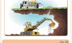 Kamervragen over Palestijnse schoolboeken