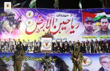 Radwan: Samenwerking tussen Hamas en Islamitische Jihad groter dan ooit