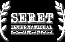 Filmfestival Seret