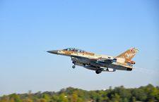 Israelische luchtaanval nabij Damascus beantwoord met raket