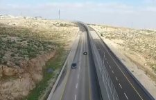 Omstreden gesplitste weg ten noordoosten van Jeruzalem geopend