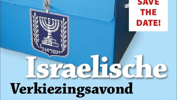 Israelische verkiezingsavond