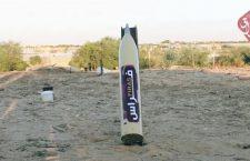 Raketaanval uit Gaza beantwoord door tankbeschietingen