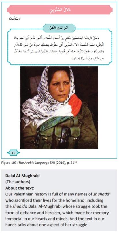 Palestijnse schoolboeken