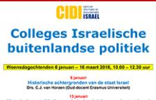 CIDI-college-2016