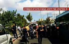 aanslag Jeruzalem
