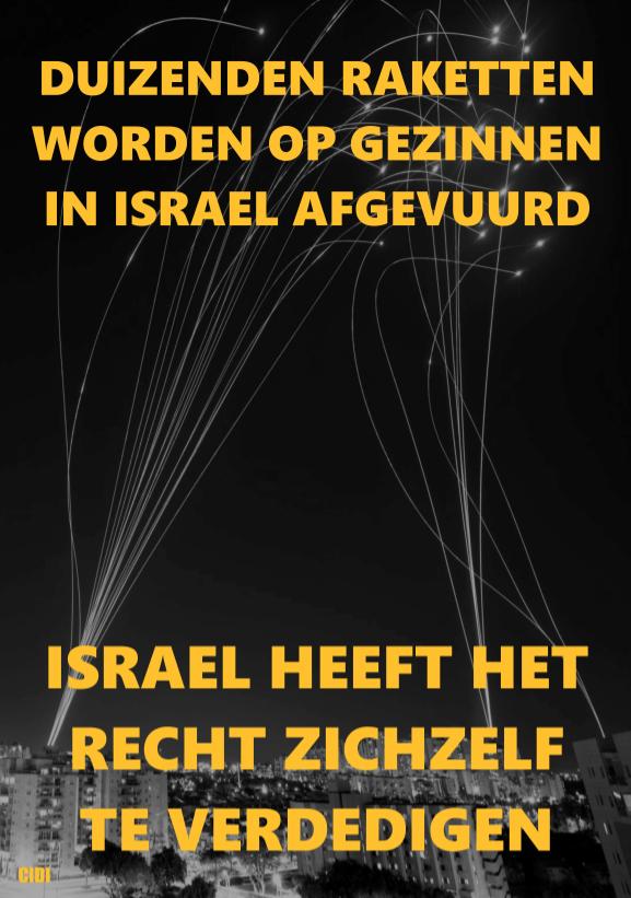 Israelposter 2021 3