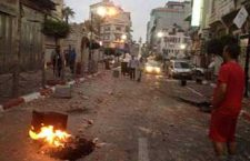 riot Ramalla 2014